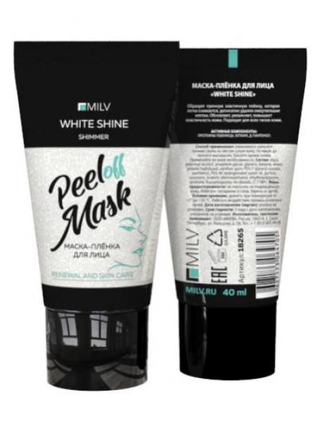 Маска-плёнка для лица «WHITE SHINE». 40 мл. MILV