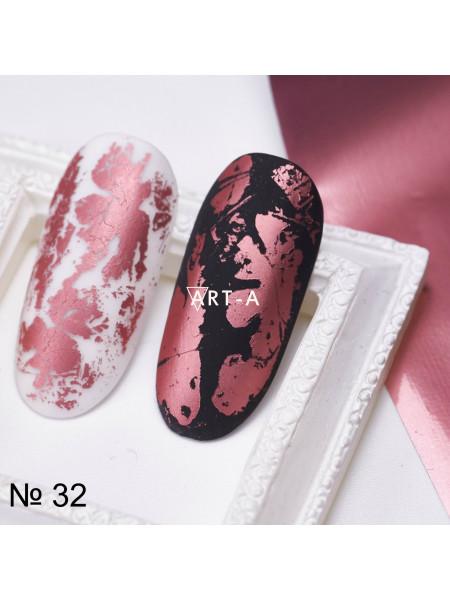 Фольга для дизайна ногтей РОЗОВЫЙ металлик №32
